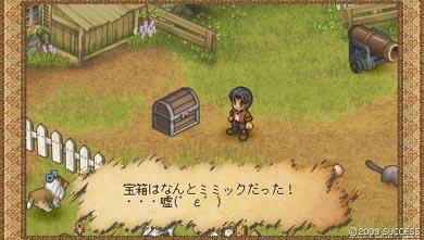 Spring_29_091002_151033