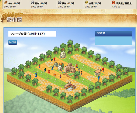 Kingdom_saga