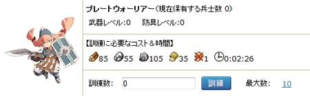 Kingdom_saga4