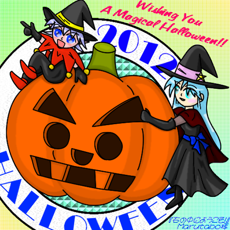 2012_halloween